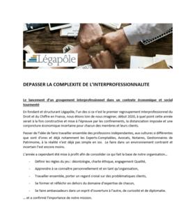 DEPASSER LA COMPLEXITE DE L'INTERPROFESSIONNALITE